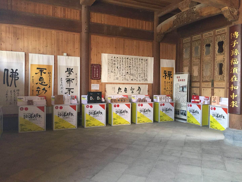 黄山市第二届青年创客大赛文创旅游产品巡展举行