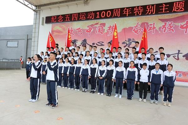 纪念五四运动100周年主题团日活动在屯溪一中举行