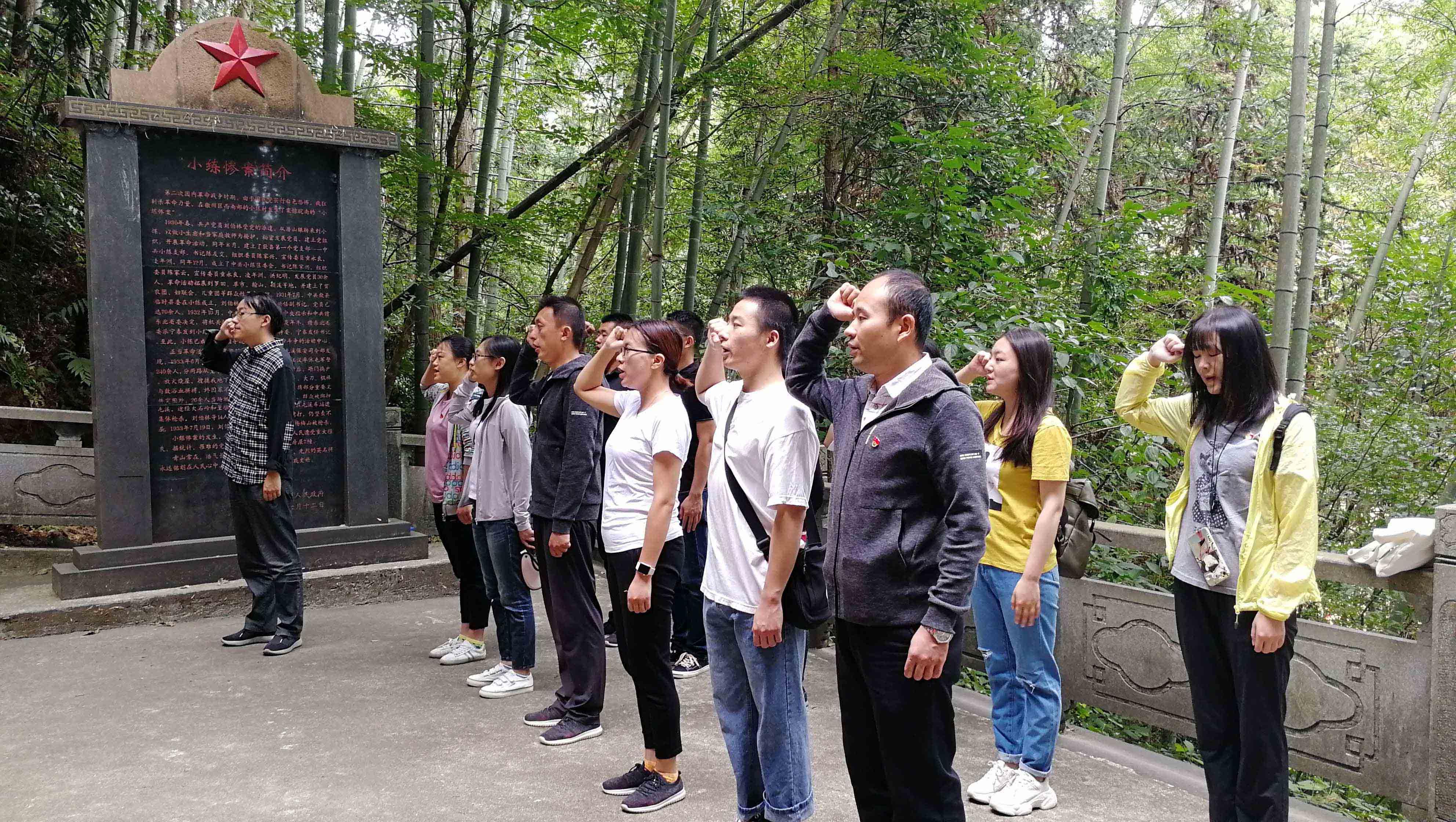 团市委党支部赴徽州区小练开展革命传统教育