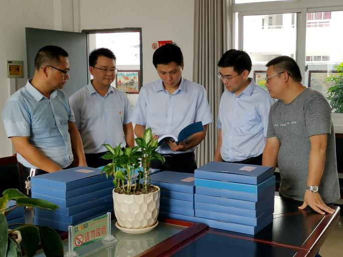 团省委书记杨正赴黄山市调研共青团工作